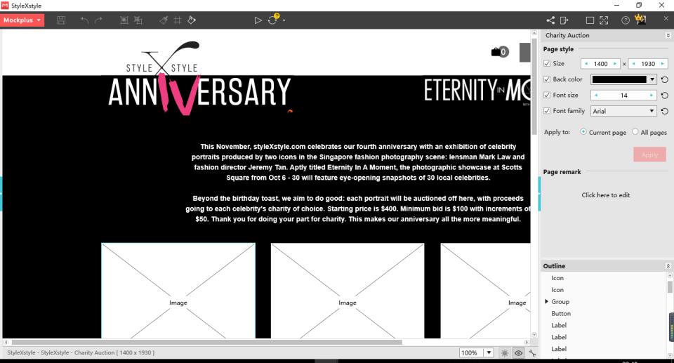 Дизайн сайта бесплатно