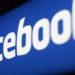 Продвижение Facebook, реклама, как эффективно раскрутить.